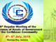 CARICOM Single Market and Economy (CSME): An Overview